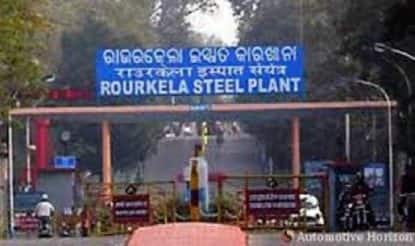 Rourkela Tourism | Rourkela Tourist Places | Rourkela Travel