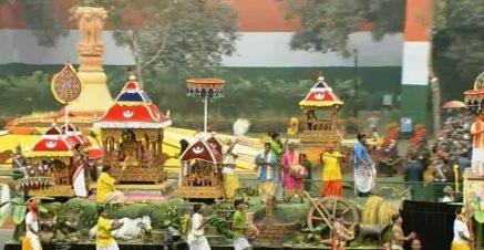The Odisha tableau
