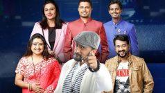 Bigg Boss 4 Kannada winner: Pratham beats Rekha and Keerthi to win the show, according to polls!
