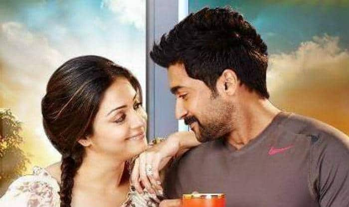 Singham 3 star Suriya and Jyothika totally give us true relationship goals! VIEW PICS!
