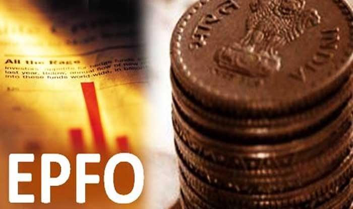 EPFO, EPFO News, EPFO Interest, EPFO Latest News, EPFO Good News, Employees' provident fund rate of interest