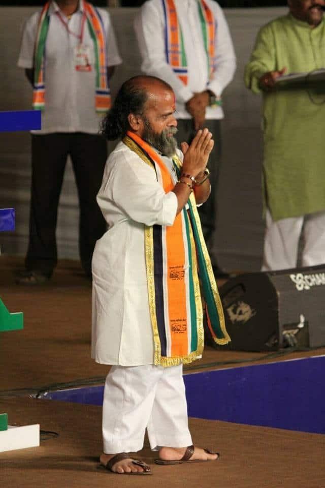 Jayant Dandekar