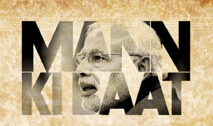 Mann Ki Baat: Narendra Modi lauds ISRO for bringing laurels to the nation; Key Highlights