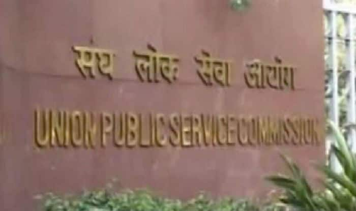 UPSC CDS Exam II 2017-18 Announced: Important dates, schedule and online registration details available on upsc.gov.in
