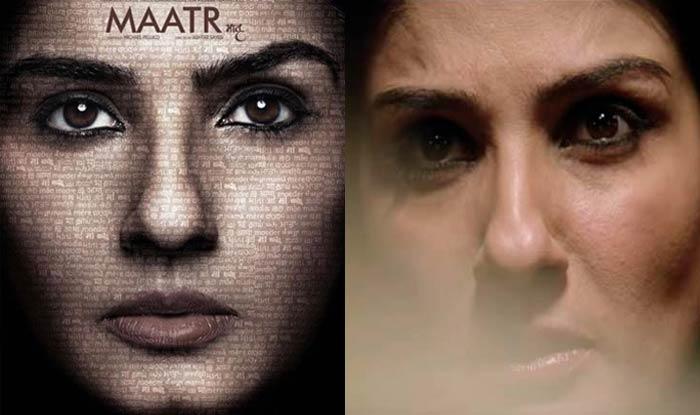 Maatr teaser video: Raveena Tandon as a mother looks fierce in this revenge thriller
