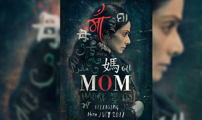 Mom first look: Sridevi looks intense in this intriguing poster