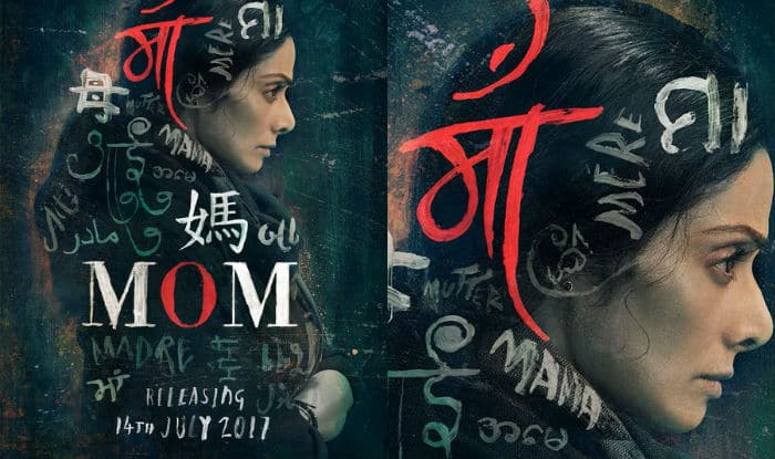 Mom Movie First Look: Sridevi is intense and mysterious; Twitterati can't stop praising her looks in new poster!
