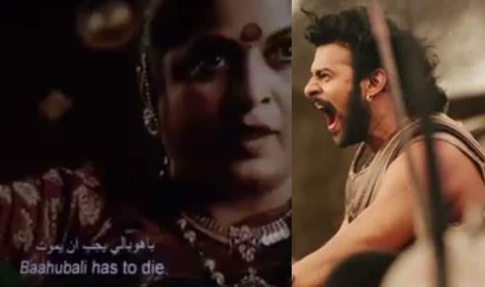 Bahubali 2 movie full climax video leaked on WhatsApp! Why Kattappa Killed Baahubali & story revealed as online piracy in full swing