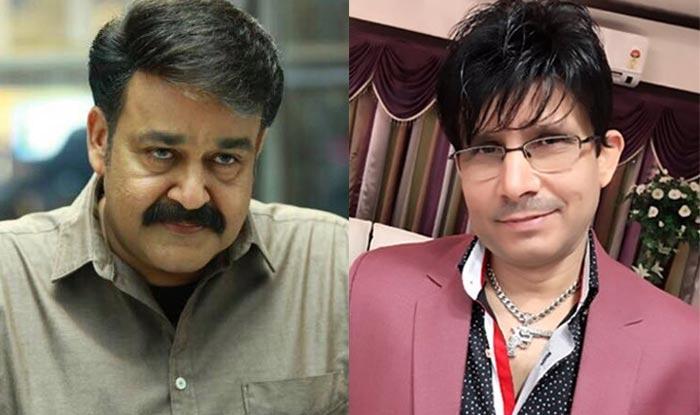 KRK calls Mohanlal 'Mawali' and 'Joker', Malayalam actor's