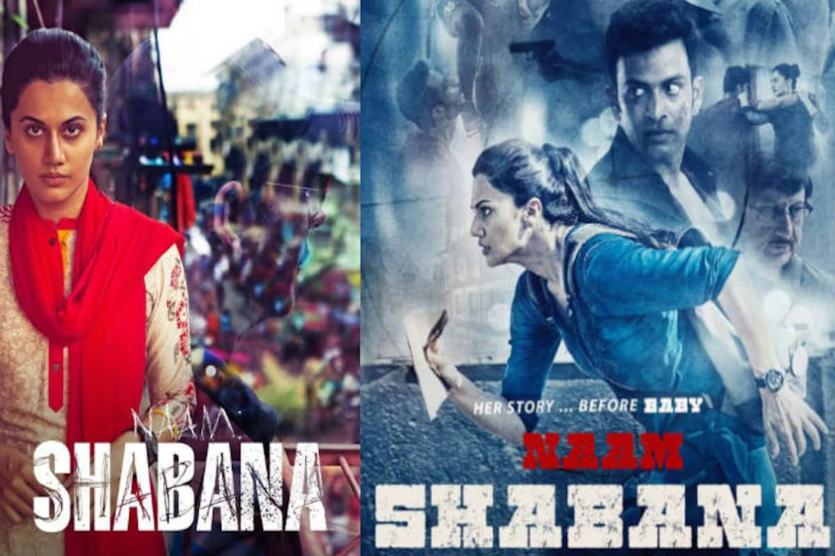 Naam Shabana Full Movie Free Download Online And Mixed Reviews Affect Taapsee Pannu Akshay Kumar Starrer Film S Box Office Collections India Com