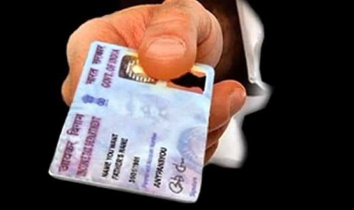 PAN card (File Photo)