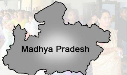 BJP's Shivnarayan Singh wins Bandhavgarh bye-election in Madhya Pradesh