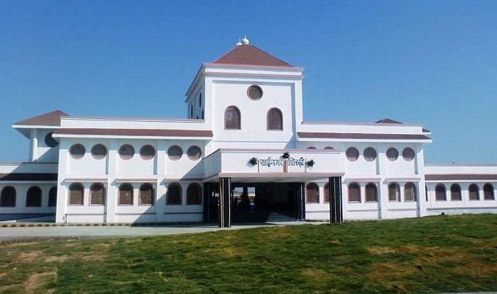 Sainagar Shirdi Railway Station