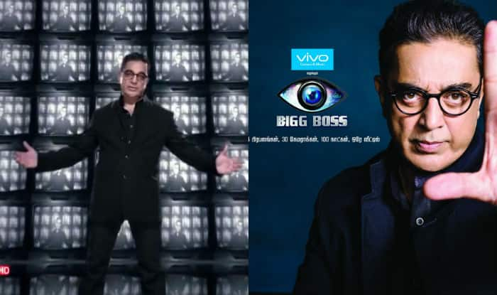 Kamal Haasan launches Bigg Boss Tamil TV Show trailer, makes sly