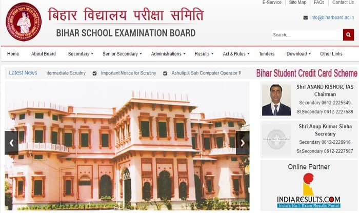 Bihar Board BSEB 10th Result 2017 declared today, check alternative links to download results at biharboard.ac.in