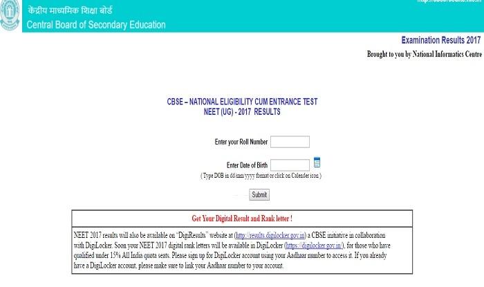 CBSE NEET 2017 Results Declared on cbseneet.nic.in