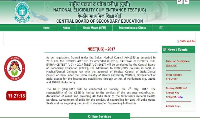 NEET 2017 not to be cancelled: SC ends the conflict, confirm its stand on one medical entrance exam