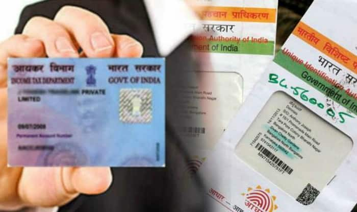 Aadhar card necessary for passport and provident fund, link