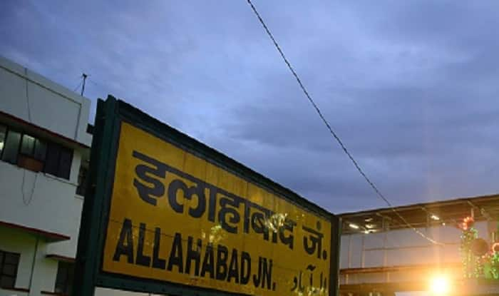 Congress Opposes Yogi Adityanath's Announcement of Renaming Allahabad to Prayagraj