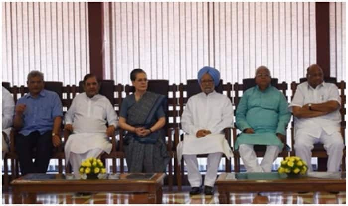Opposition Parties to Meet on July 11 for Discussion on Vice Presidential Election