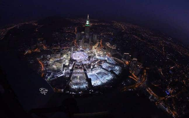 Ramadan 2019: Moon to be Sighted in Saudi Arabia on THIS Day