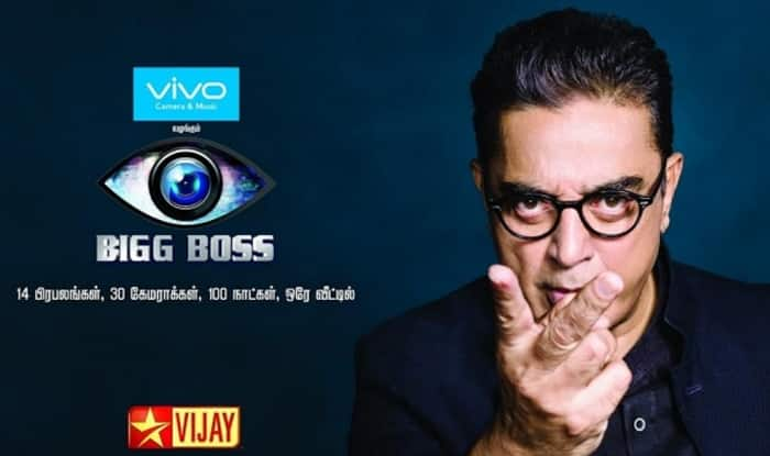 15 contestants who are a part of Kamal Haasan's Bigg Boss