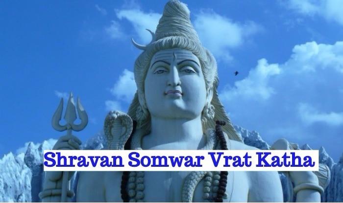 Shravan Somwar Vrat Katha
