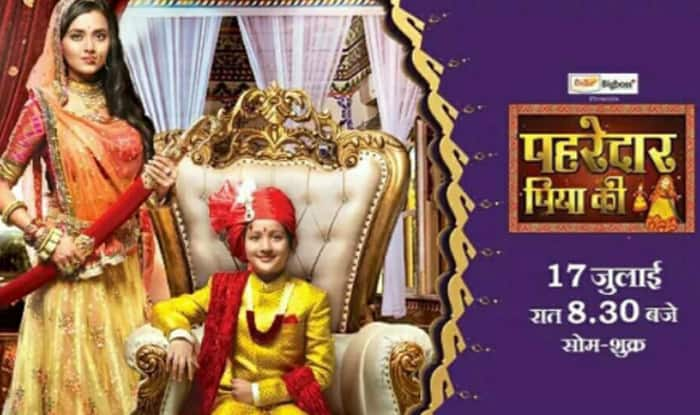 Pehredaar Piya Ki: Does Tejasswi Prakash's New Show Deserve A Fair Chance To Be Watched?
