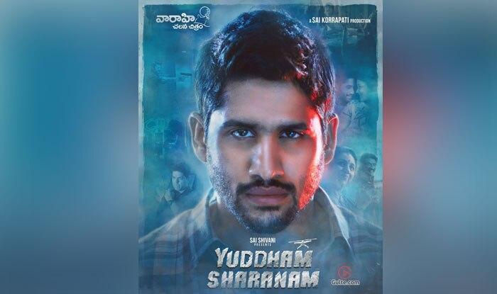 Yuddham Sharanam Teaser: Akkineni Naga Chaitanya's Next Promises To Be An Engaging Thriller