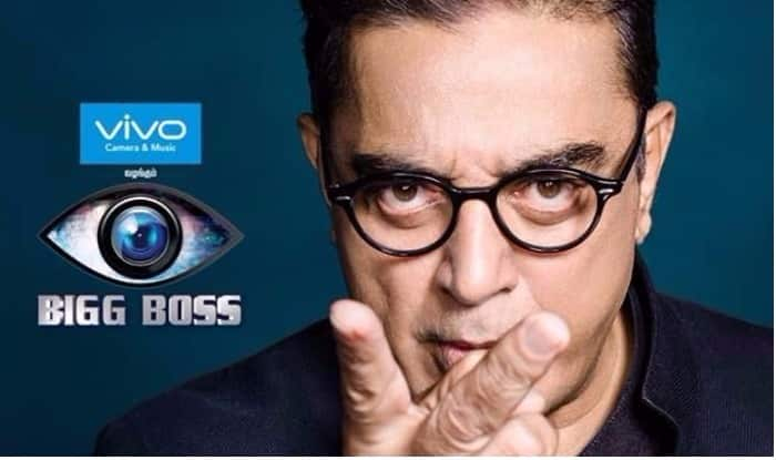 Bigg Boss Tamil Contestants Have a Difficult Time in Week 2! Latest Controversies From The Reality TV Show