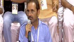 BJP protest says Gujarat Congress MLAs are in a Bengaluru resort even as floods wreak havoc in the state | मीडिया के सामने आए कांग्रेस के 44 विधायक, बताई बेंगलुरू आने की असल वजह