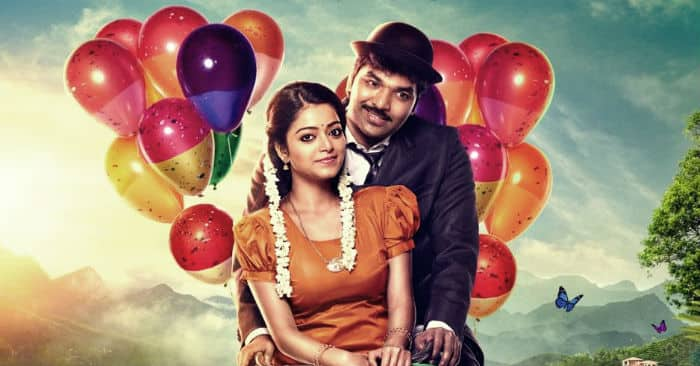 Romantic Song From Anjali And Jay's Balloon To Be Out On August 31 To Celebrate Music Composer Yuvan Shankar Raja's Birthday