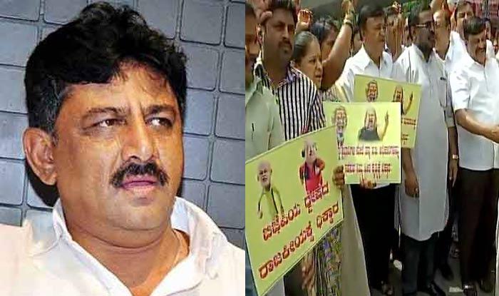 I-T Raids Continue at Karnataka Minister Shivakumar's Properties, Congress Protests, Calls it Witch-Hunt