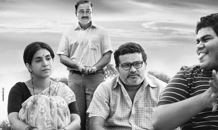 Kaccha Limbu Marathi Movie Review: Critics Give Thumbs Up to Sonali Kulkarni- Ravi Jadhav's Intense Emotional Drama