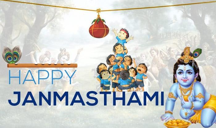 krishna Janmashtami 2018 Date and Muhurt: तारीख, मुहूर्त और महत्व