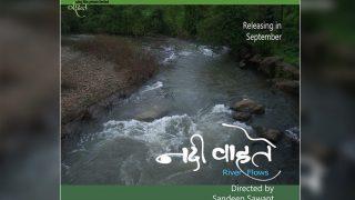Nadi Vahate: Motion Poster released | बहुचर्चित 'नदी वाहते'चं मोशन पोस्टर लाँच !!