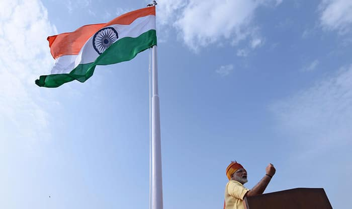 PM Narendra Modi Addressing People On India's 71st Independence Day