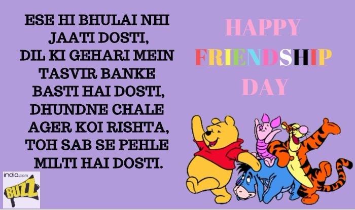 friendship day wishes 1