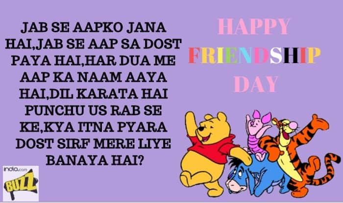 friendship day wishes 12