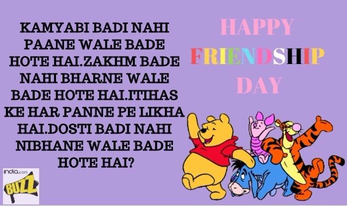 friendship day wishes 13