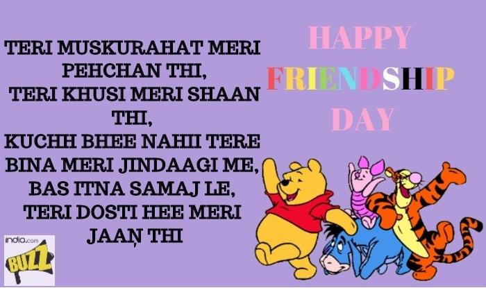 friendship day wishes 22