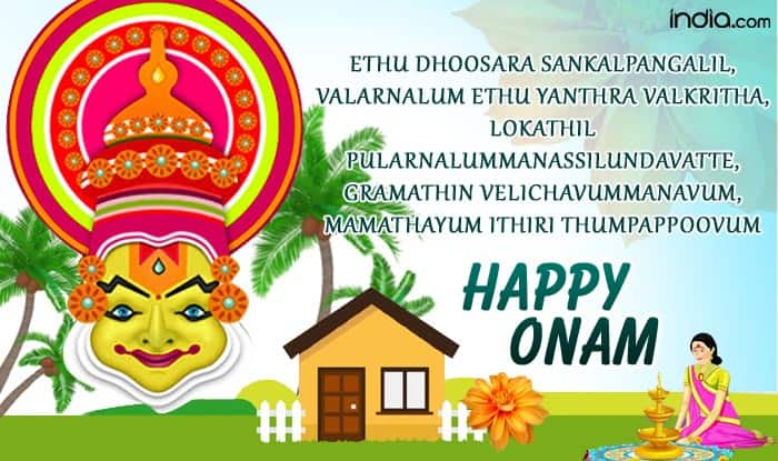 Onam messages in Malayalam