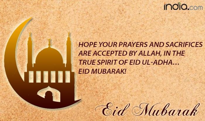 Eid Mubarak Wishes 1