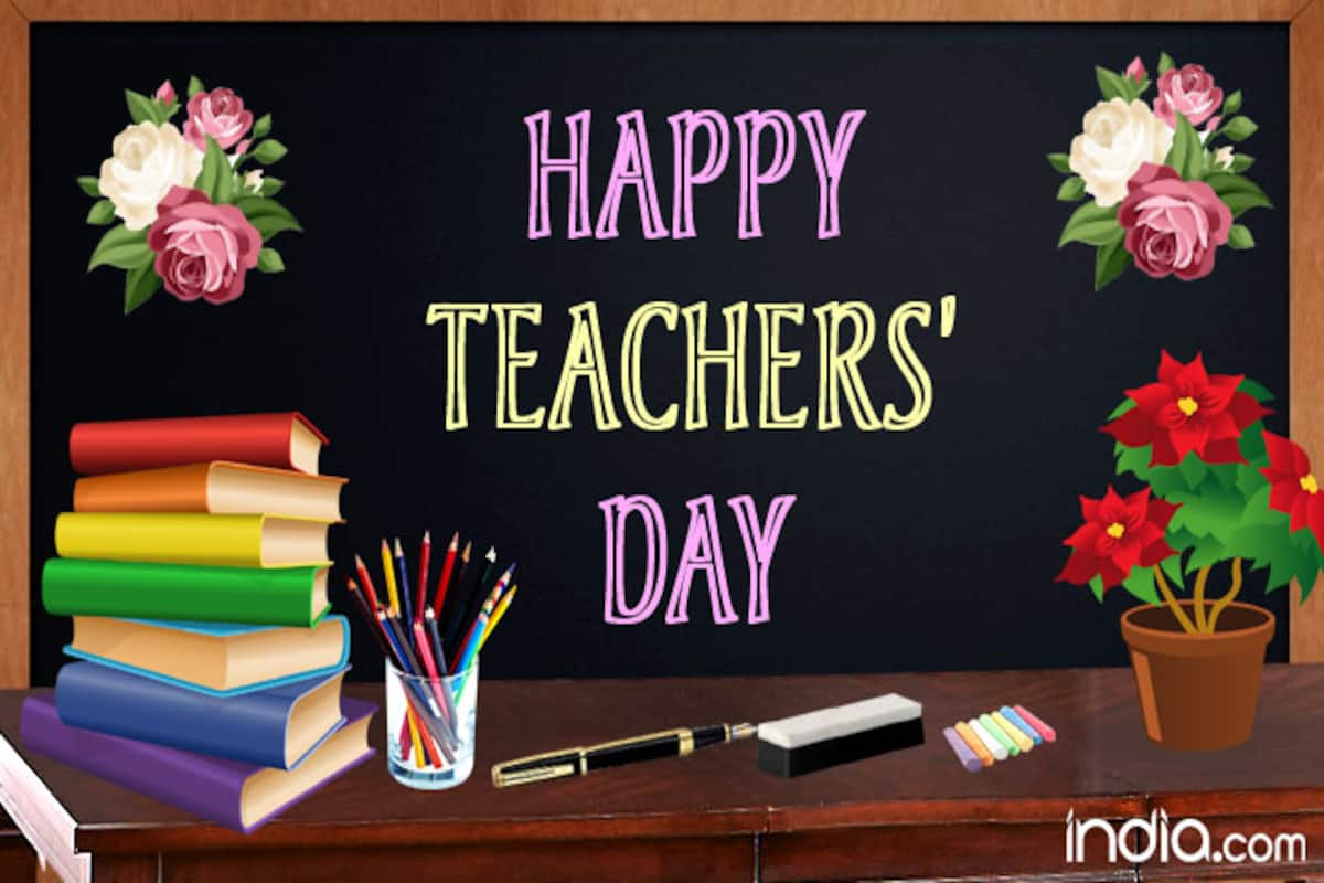 Teacher's Day 2017 Greetings in Hindi: Best Messages, WhatsApp GIF Images,  Shayris and eCards to Wish Your Gurus | India.com