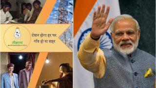 PM Narendra Modi launches 'Saubhagya' scheme for providing power to all: 10 important things to know | प्रधानमंत्री मोदी ने लॉन्च की सभी को 24 घंटे बिजली पहुंचाने वाली 'सौभाग्य' योजनाः 10 जरूरी बातें