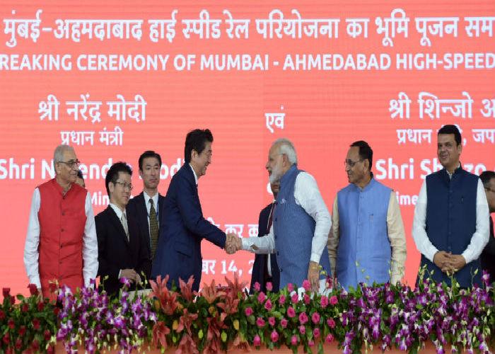 Fare For Mumbai-Ahmedabad Bullet Train to be Rs 3,000