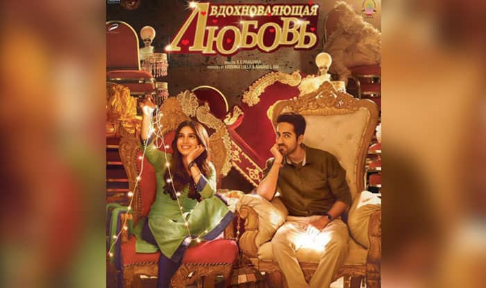 Ayushmann Khurrana and Bhumi Pednekar's Shubh Mangal Saavdhan All Set To Entertain The Russian Audience