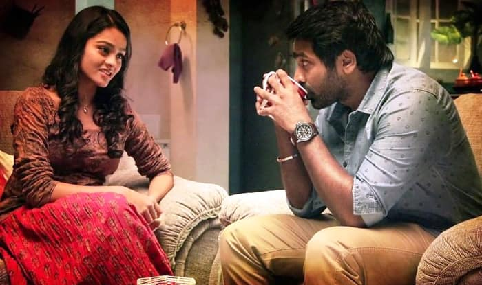Puriyatha Puthir: Film Employees Federation Of South India Seeks Stay On Vijay Sethupathi's Starrer Over Wage Issue