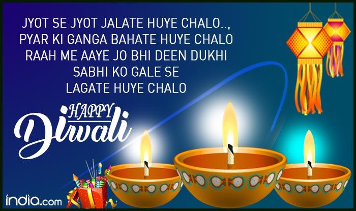 Happy Diwali 2017 wishes in Hindi