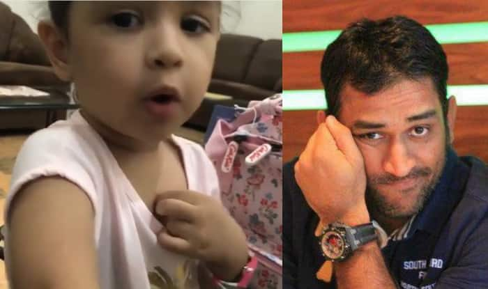 MS Dhoni is 'Good Girl' and Daughter Ziva 'Bad Boy', This Video Will Leave You in Splits